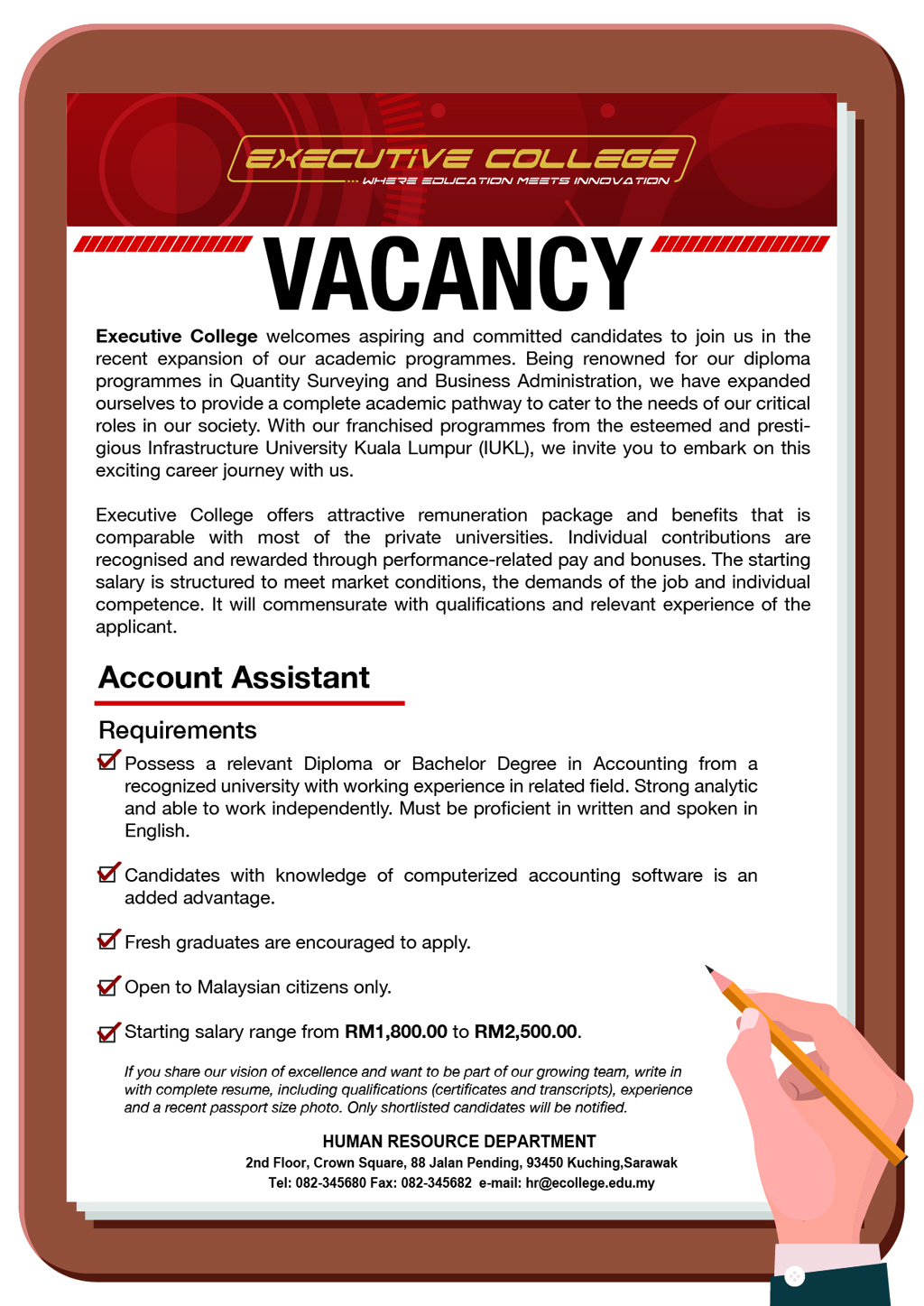 Ezega Jobs Vacancy 2019